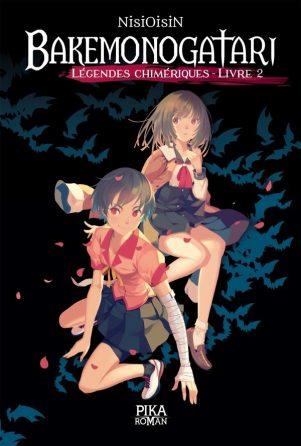 Bakemonogatari - Light novel T.02   9782376320371