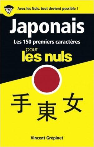 150 premier caracteres japonais pour les nuls   9782412022856