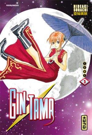 Gintama T.03 | 9782505001577