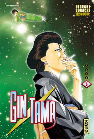 Gintama T.05 | 9782505001973