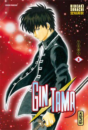 Gintama T.08 | 9782505003311