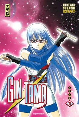 Gintama T.11 | 9782505004097
