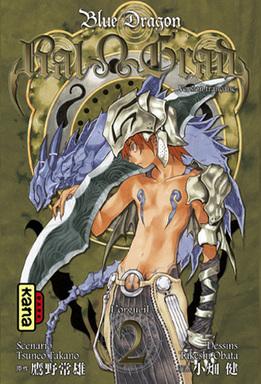 Blue Dragon : Ral Grad T.02 | 9782505005346