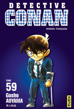 Detective Conan T.59 | 9782505005353