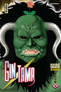 Gintama T.18 | 9782505008927