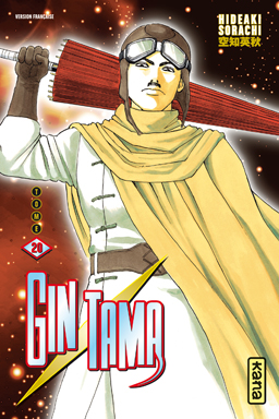 Gintama T.20 | 9782505011040