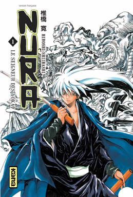 Nura, le Seigneur des Yokai T.01 | 9782505011330