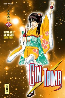 Gintama T.21 | 9782505011637