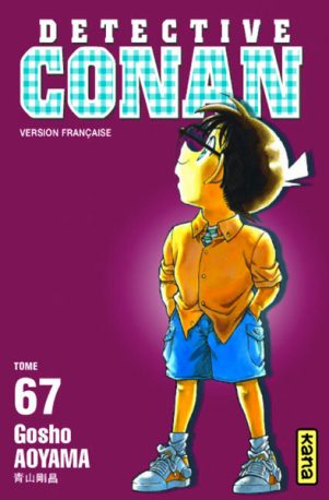 Detective Conan T.67 | 9782505014270