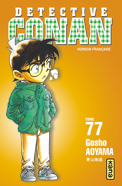 Detective Conan T.77   9782505017479
