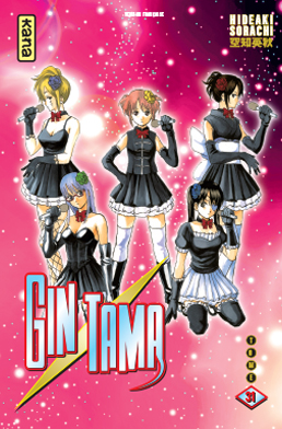Gintama T.31 | 9782505060116