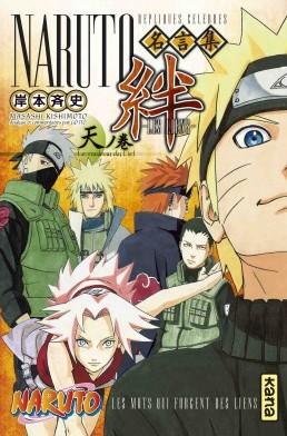 Naruto - Anime Comics: Kizuna, les Liens T.01 | 9782505060857