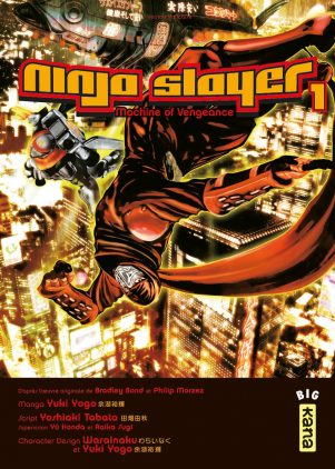 Ninja Slayer T.01 | 9782505064107