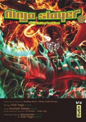 Ninja Slayer T.08 | 9782505068716