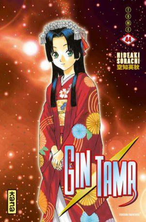 Gintama T.44 | 9782505069324