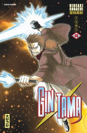 Gintama T.46 | 9782505069348