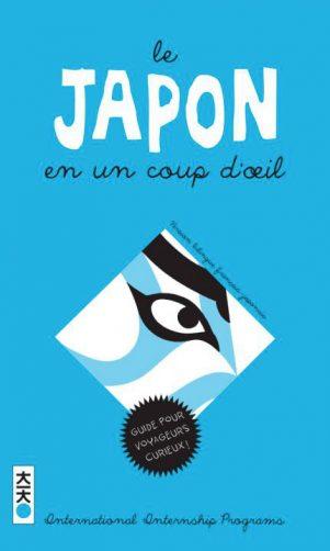 Japon en un coup d'oeil (Le) 2017 | 9782505069584