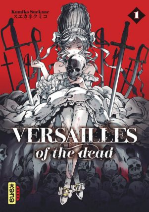 Versailles of the dead T.01 | 9782505070849