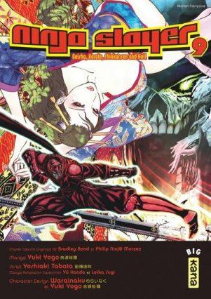 Ninja Slayer T.09 | 9782505070856