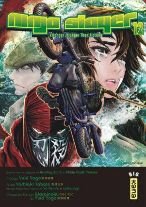 Ninja Slayer T.12 | 9782505072102