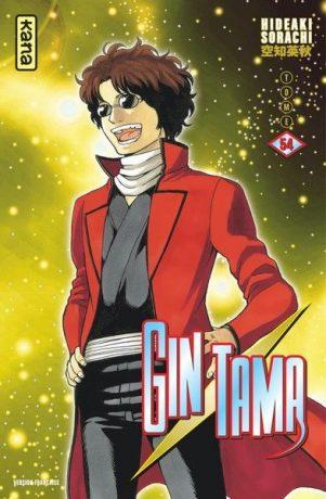 Gintama T.54 | 9782505072386
