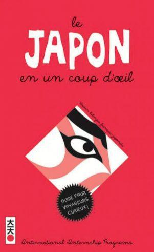 Japon en un Coup d'Oeil - Ed. 2019 | 9782505073079