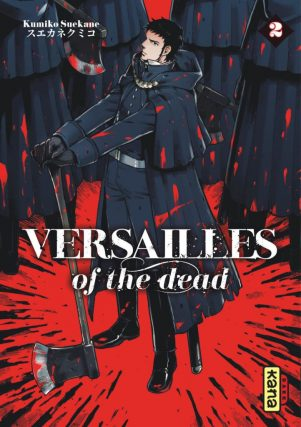 Versailles of the dead T.02 | 9782505075455