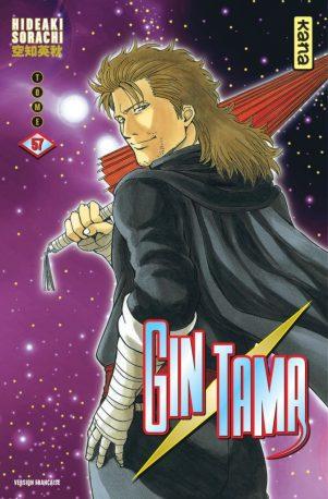 Gintama T.57 | 9782505075929