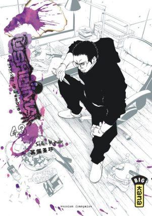 Ushijima T.43 | 9782505076049