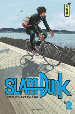 Slam Dunk -Star edition T.02 | 9782505076513