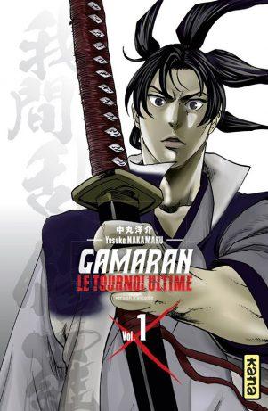 Gamaran  Le tournoi ultime T.01 | 9782505076735