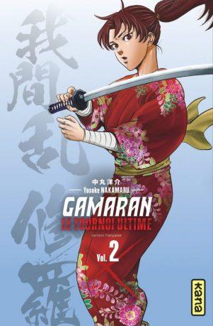 Gamaran  Le tournoi ultime T.02   9782505076742