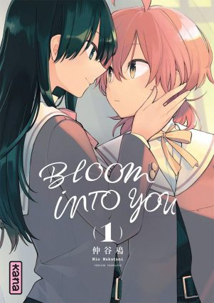 Bloom into you  T.01 | 9782505076773