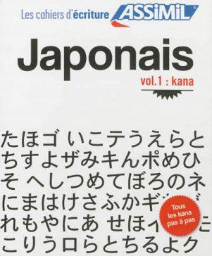 Japonais : kana   9782700506136