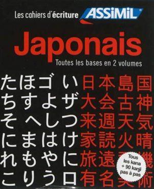 Japonais coffret   9782700506471