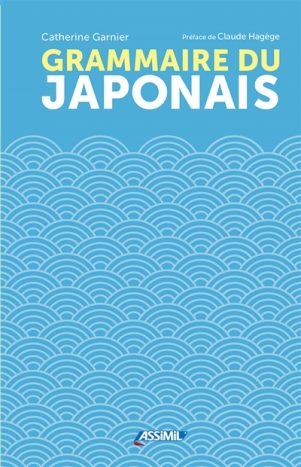 Grammaire du japonais   9782700507324