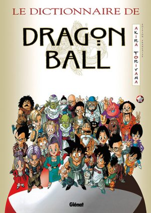 Dictionnaire de Dragon Ball | 9782723429450