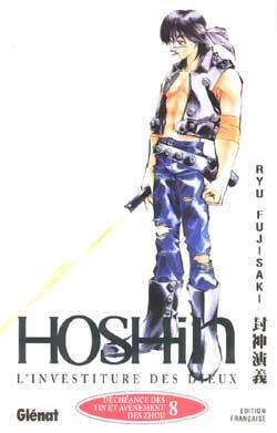 Hoshin T.08   9782723442107