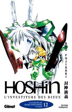 Hoshin T.12   9782723442190