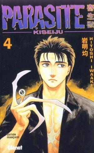 Parasite - Kiseiju T.04   9782723442459