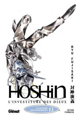 Hoshin T.13   9782723445764