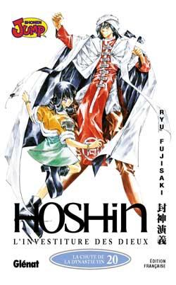 Hoshin T.20 | 9782723450591
