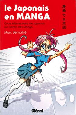 Japonais en Manga (Le) T.01 - Cours | 9782723451208