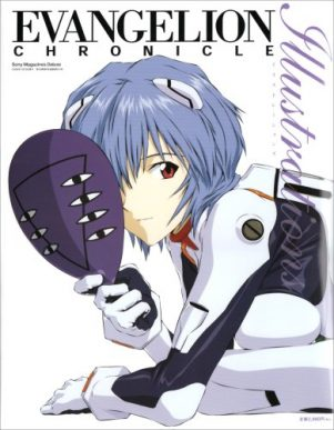 Evangelion - Chronicle Side C : Illustrations | 9782723471220