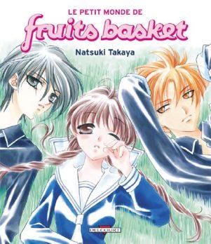 Fruits Basket Art book   9782756004341