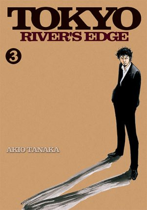Tokyo River's Edge T.03 | 9782756033655