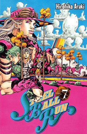 Jojo's Bizarre Adventure - Part.7 - Steel Ball Run T.07 | 9782756056869