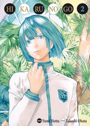 Hikaru no Go - Ed. Deluxe T.02 | 9782759505661