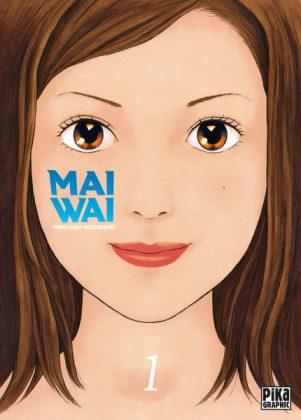 Maiwai T.01 | 9782811603434
