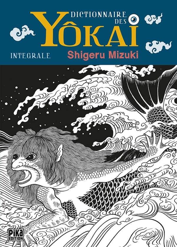 Dictionnaire des Yokai - Integrale | 9782811616335